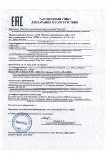 Получить сертификат или декларацию по Техрегламенту можно в центре «ГОСТР».