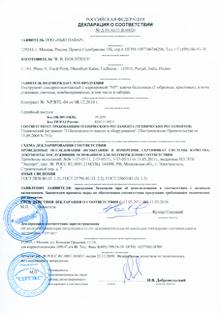 Заявление в налоговую о постановке на учет автомобиля
